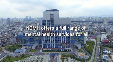 NCMH offters a full range of mental health services for all